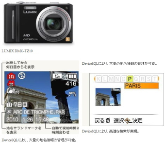 http://stocks.finance.yahoo.co.jp/stocks/detail/?code=3858.Q&d=6m